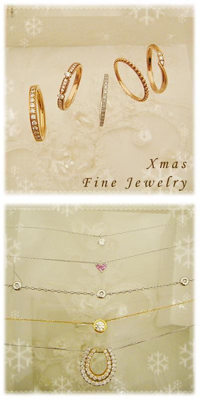 xmasjewelry4