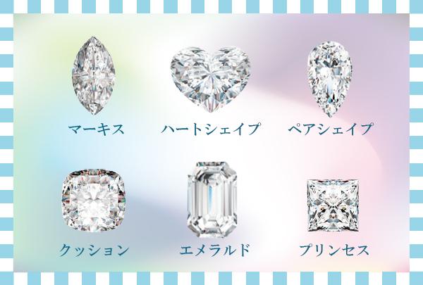 2ダイヤモンドルースカタログ